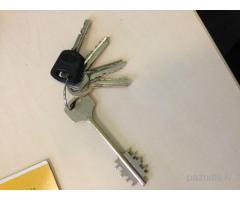 Atradu Atslēgas pārdaugavā