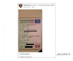 Atrasta transporta (VW) tehniskā pase