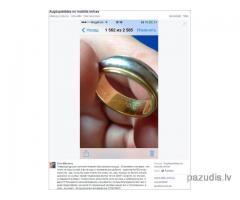потерял обручальное кольцо