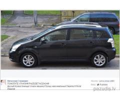 Nozagts auto Toyota Corolla Verso