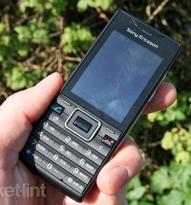 Nozagts Sony Ericsson Elm