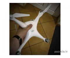 Atrasts Drons/ найден Дрон