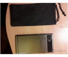 Atrasts Lenovo telefons