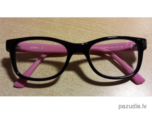 Atrastas brilles