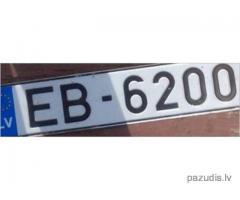 Atrada Nr EB-6200