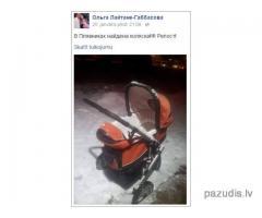 В Плявниках найдена коляска!!!!