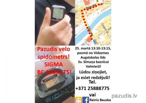Pazudis velodators SIGMA